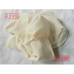陕西笼屉布|盈利棉织|笼屉布图片