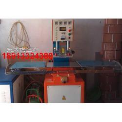 新型高频热合机 高周波塑胶熔接机 吸塑包装机图片