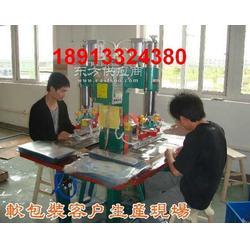高频热合机 高周波塑胶熔接机 吸塑包装机 压花机图片