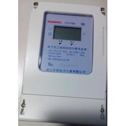 华邦电力(图)|三相电能表型号|三相电能表图片