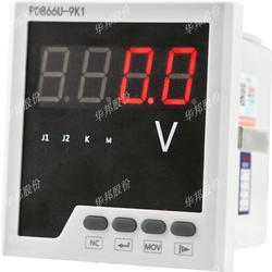 網絡電力儀表-華邦電力-電力監測網絡電力儀表圖片