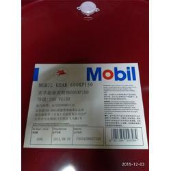 长沙壳牌重负荷齿轮油、工业齿轮油(在线咨询)、齿轮油图片