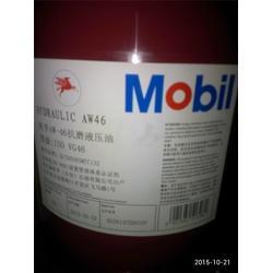 导轨油、韶关bp导轨油报价、壳牌齿轮油(优质商家)图片