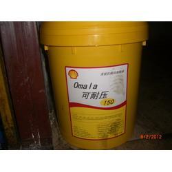 无锡壳牌液压油68、液压油、壳牌润滑油经销商(查看)图片