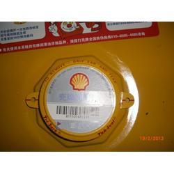 长沙壳牌可耐压齿轮油、齿轮油、深化轴承与齿轮油(查看)图片