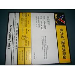 江阴加德士液压油牌号-液压油-深化美孚润滑油图片