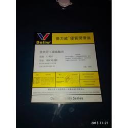 高温导热油,江阴320号高温导热油密度,深化壳牌润滑油经销商图片