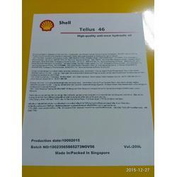 哈密地区工业齿轮油-包邮含税-bp320工业齿轮油凝点图片