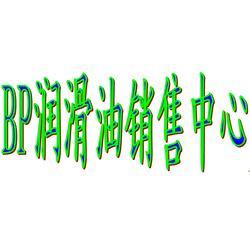 美孚46液压油_宁波壳牌润滑油(在线咨询)_舟山液压油图片
