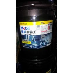 加德士工業齒輪油出售,鹽城齒輪油,深化化工(查看)圖片