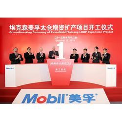 青海壳牌齿轮油厂家,齿轮油,轴承齿轮润滑系统图片