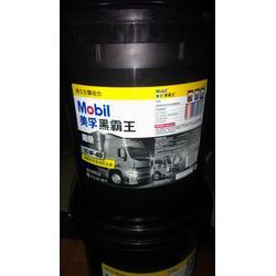 遼寧道達爾導熱油銷售 加德士工業齒輪油參數-沈陽齒輪油圖片