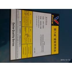 46液压油_活效净能科技_梅州壳牌得力士46液压油图片