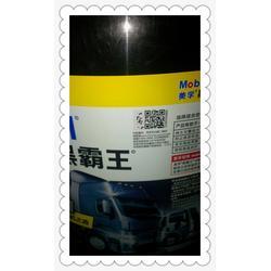 安顺齿轮油,嘉实多齿轮油参数,深化化工(优质商家)图片