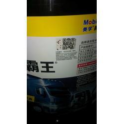 山西道德尔导热油销售(图)、壳牌齿轮油代理商、运城齿轮油图片