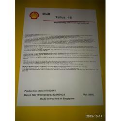电梯曳引机齿轮油 惠州壳牌齿轮油代理-齿轮油图片