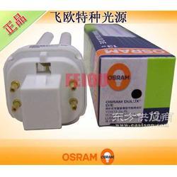OSRAM 32W/840 4针插管 促销图片