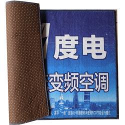 广东一枝春(图),一枝春广告地毯有货,一枝春广告地毯图片