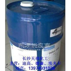 烘干型用德谦TSP流平剂图片