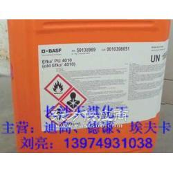 EFKA3777流平剂惊爆价售图片