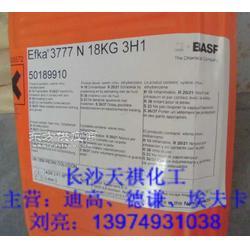 EFKA3239光固化流平剂图片