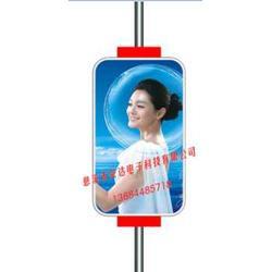 灯笼形抱柱灯箱 路灯杆灯箱制作图片