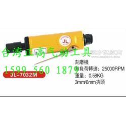 昆山气动刻磨机JL-7032M高速打磨机图片