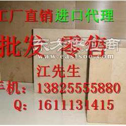 进口PPS板材 进口PPS棒材供应商图片