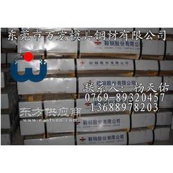 St50-2酸洗板图片