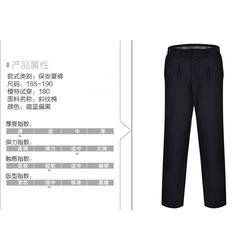 北京现货保安裤质保两年,小区保安裤子,保安裤子图片