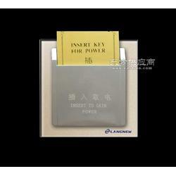 朗新L80系列插卡取电图片