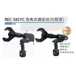 伟烨鑫(图)、液压切刀 REC-585YC、液压切刀图片