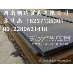 舞钢锅炉板压力容器板20MnNiMo图片