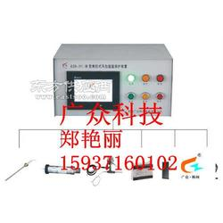 专业生产风包超温保护器图片
