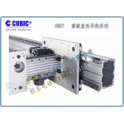 CUBIC供应非标设备图片