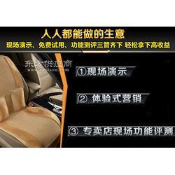 汽车空调坐垫质量决定性能德微图片