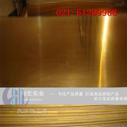 现货进口C69710硅黄铜板C69710硅黄铜管图片