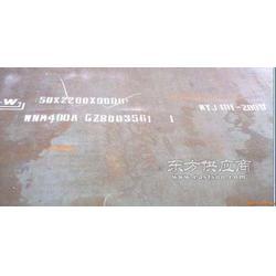 6个厚的船板 D36船级社认证的钢板现货图片