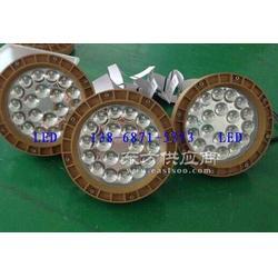 固态照明灯100瓦/90瓦/70瓦led防爆灯标志ExdIIct6图片