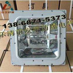 NFC9110防眩棚顶灯 配亚明金属卤化灯100W 150W图片