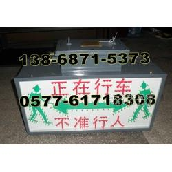 斜井绞车报警器-KXB127矿用绞车声光语音报警器-KXB-127井下斜巷报警装置图片