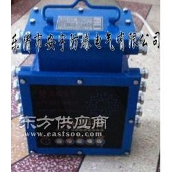 KHP183-Z煤矿井下胶带机运输综合保护心底一��l�器主机AC127V安装原理图□ 片