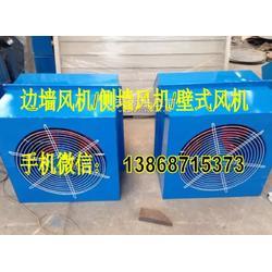 供应SEF-500D4边墙式排风机 型号 SEF-550E4 AC220V图片