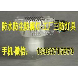 供应工厂三防金卤灯70W FAD-S-N70bz吊杆式防水防尘防腐灯图片