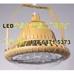 40WLED防爆灯、方形防爆LED50瓦投光灯图片
