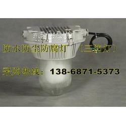 供应FAD-W85b1D/WF2高效节能防水防尘防腐无极灯图片