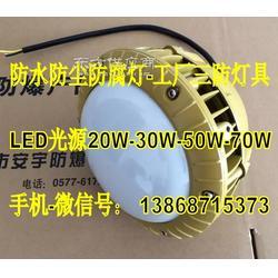 防水防尘工厂弯杆灯 FAD-E40b2 50cm灯杆 防护IP65、220V附光源LED40W图片