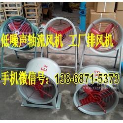 风筒外径820mm电机功率1.5KW壁式防爆轴流风机排风量Q,10500m3/h图片