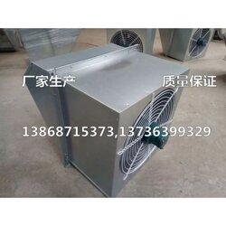 軸流邊墻排風機WEX-250EX4-0.12KW防腐玻璃鋼材質圖片