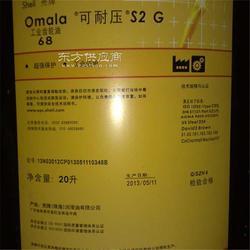供应壳牌Omala可耐压68齿轮油 工业齿轮油图片